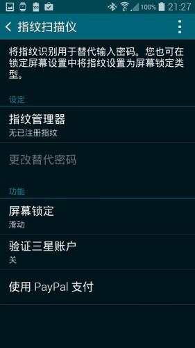 Screenshot_2014-02-24-21-27-18