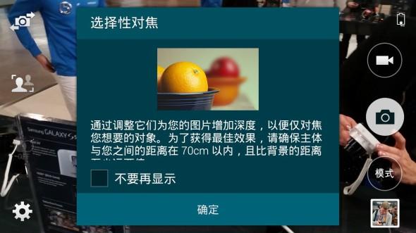 Screenshot_2014-02-24-22-02-05