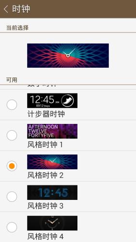 Screenshot_2014-02-24-22-23-51