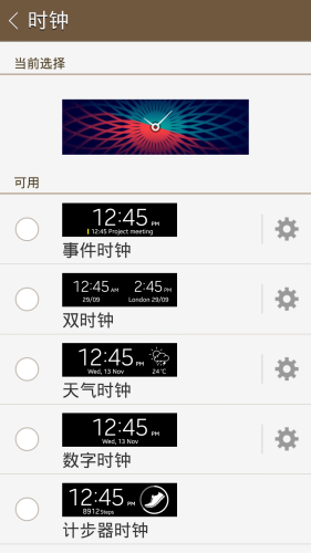 Screenshot_2014-02-24-22-23-57
