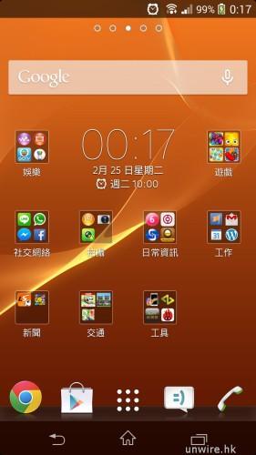Screenshot_2014-02-25-00-17-02
