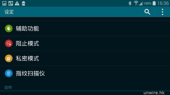 Screenshot_2014-02-25-16-36-12