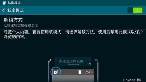 Screenshot_2014-02-25-16-36-26