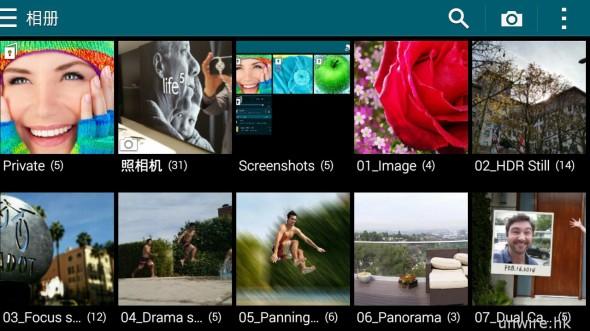 Screenshot_2014-02-25-16-38-14