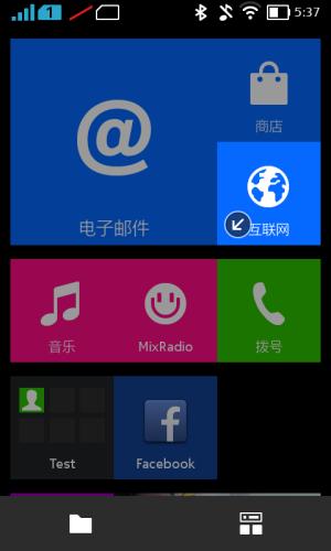 Screenshot_2014-02-25-17-37-20