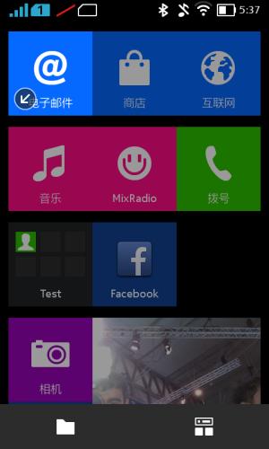 Screenshot_2014-02-25-17-37-27