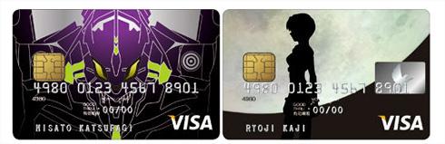 eva1card