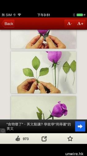 flower_03_wm