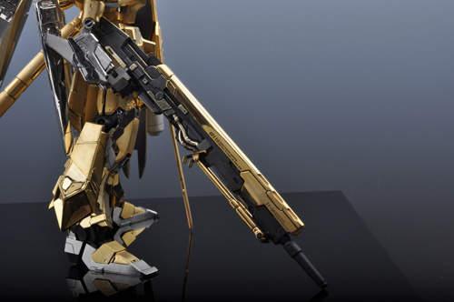 gun1c
