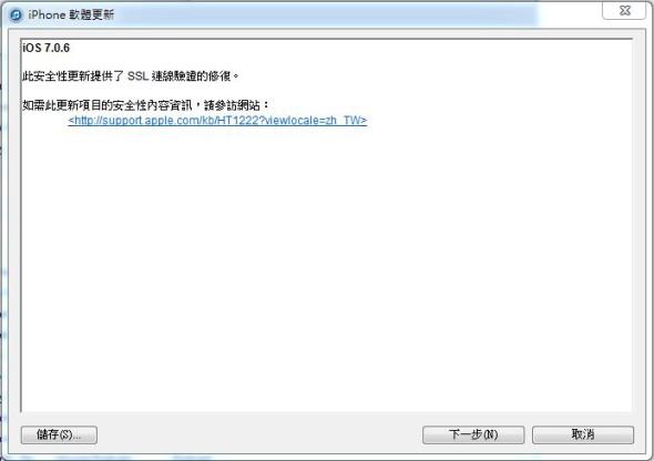 iphone706