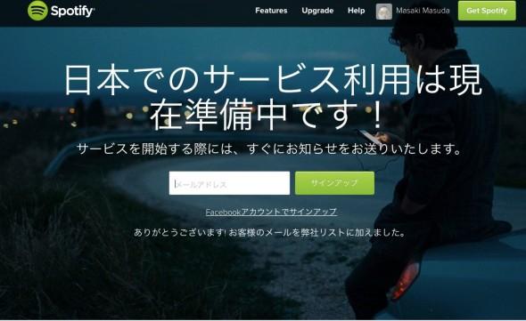 screenshot_679-1045x641