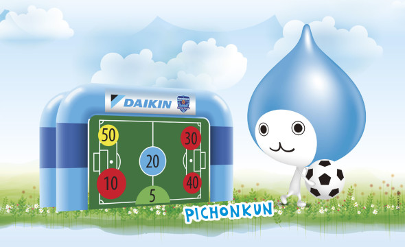 Daikin football poster cs5