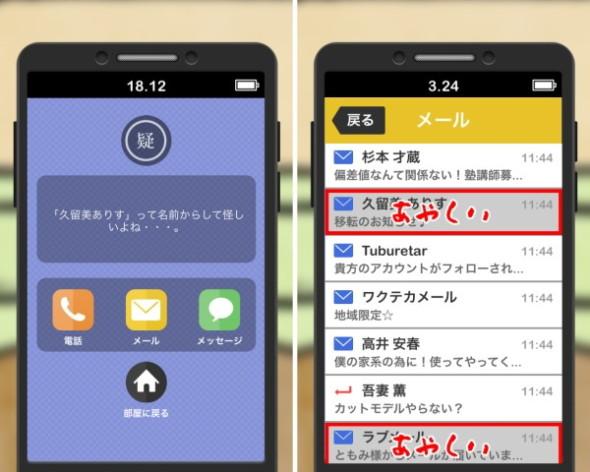 Iphone_girl_340580_3