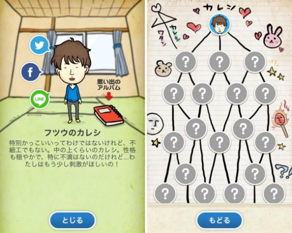 Iphone_girl_340580_4