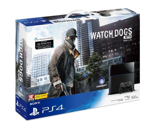 PS4_WatchDogs_Bundle_Chi