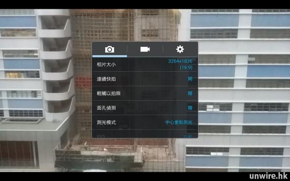 Screenshot_2014-02-28-16-18-54