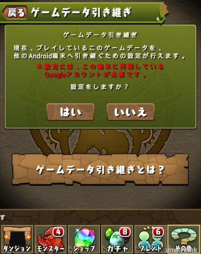 Screenshot_2014-03-11-17-36-44_wm