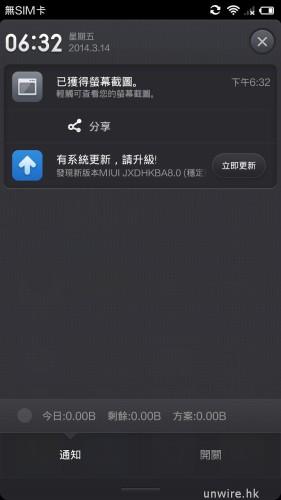 Screenshot_2014-03-14-18-32-44