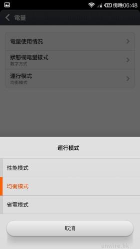 Screenshot_2014-03-14-18-48-29