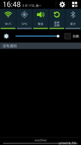 Screenshot_2014-03-17-16-48-30