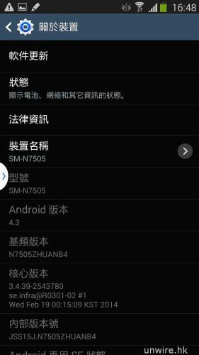 Screenshot_2014-03-17-16-48-48