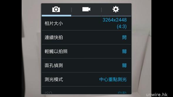 Screenshot_2014-03-17-16-49-30
