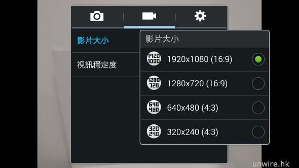 Screenshot_2014-03-17-16-49-35