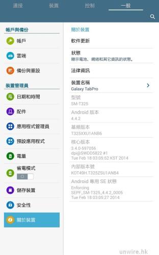 Screenshot_2014-03-17-17-25-03