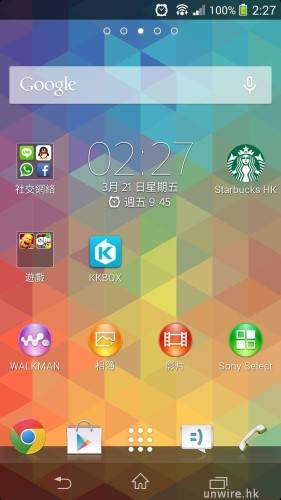 Screenshot_2014-03-21-02-27-41