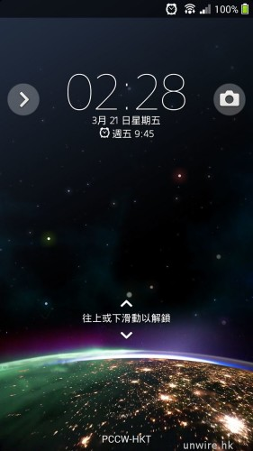Screenshot_2014-03-21-02-28-11