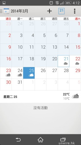 Screenshot_2014-03-21-04-12-37