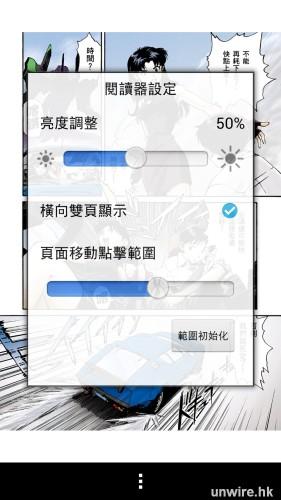 Screenshot_2014-03-24-13-09-37_wm