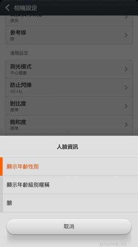 Screenshot_2014-03-31-14-56-33