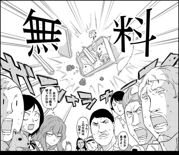 comic_9