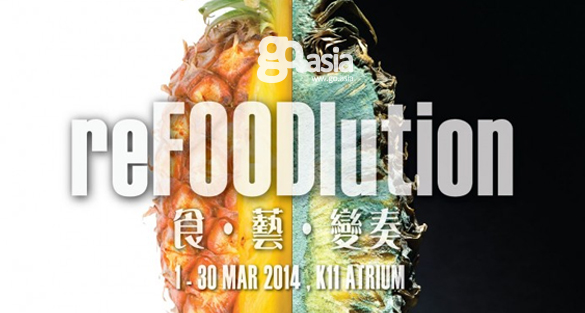 proj-hk-goasia-refoodlution