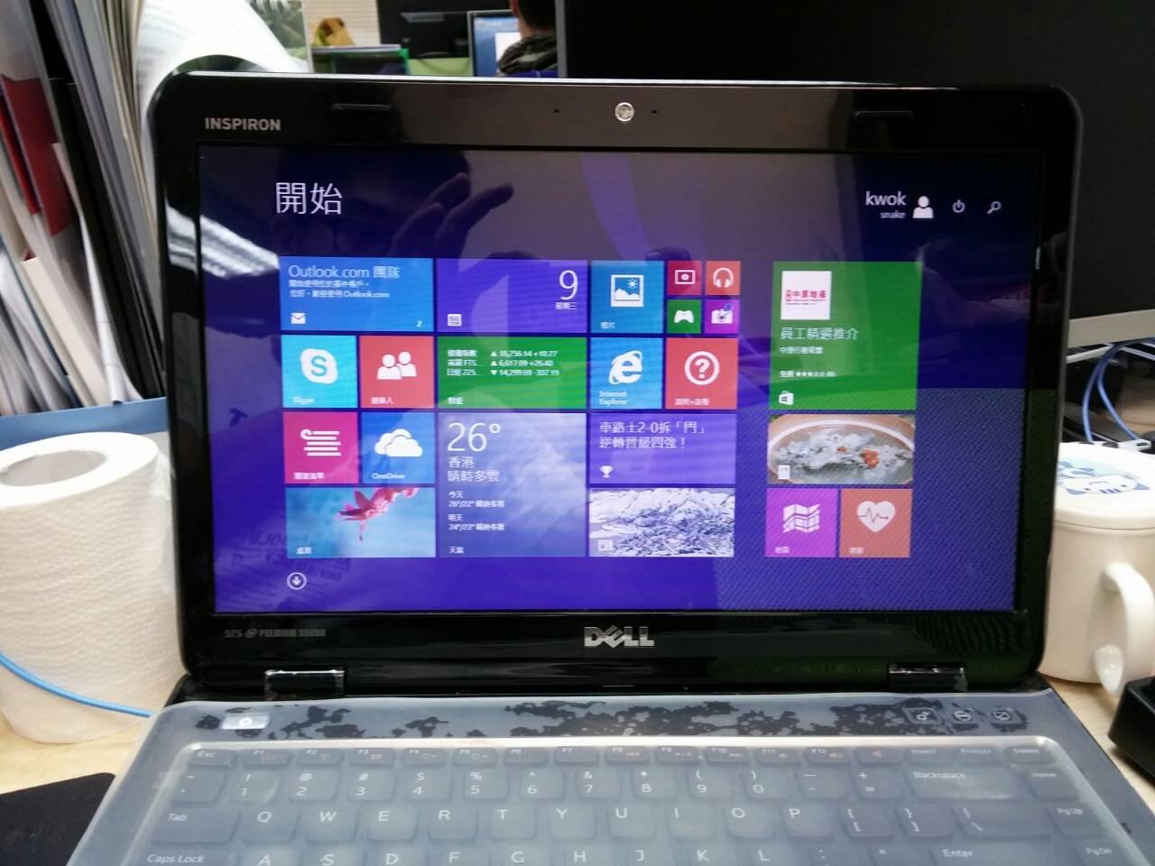 【全方位實測】最新 Windows 8.1 Update 1 : 新功能速介 + 效能評測 + 優化密技大集合
