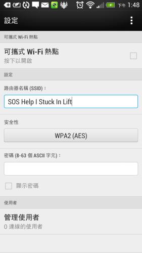 Screenshot_2014-04-01-13-48-28