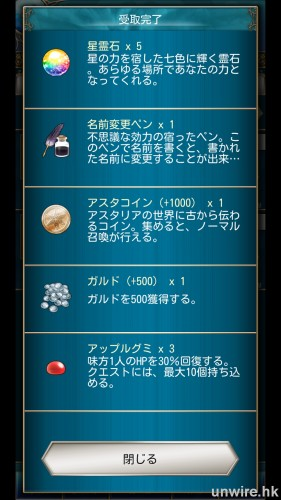 Screenshot_2014-04-23-14-42-07_wm