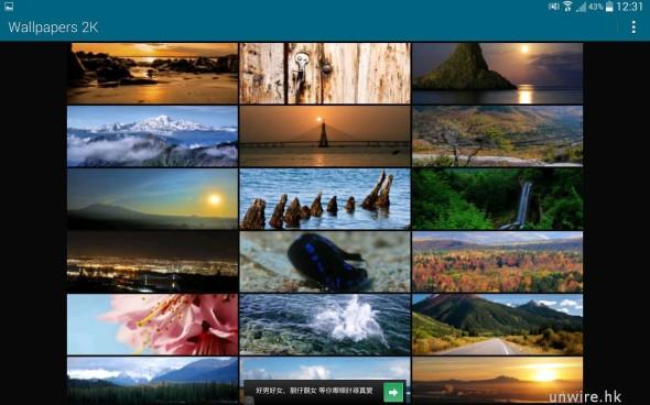 Screenshot_2014-04-28-12-31-21