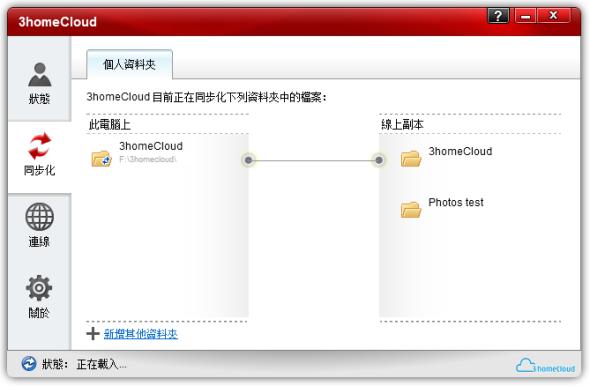 u2014_cloudtwo01