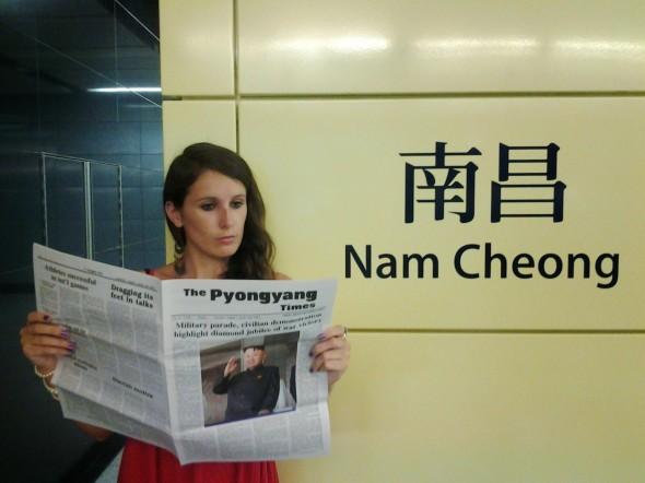 4. Nam Cheong