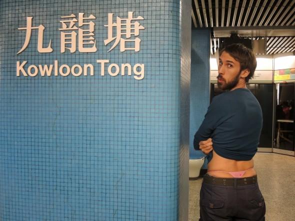 5. Kowloon Tong