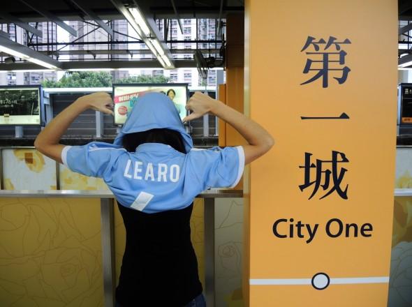 6. City One