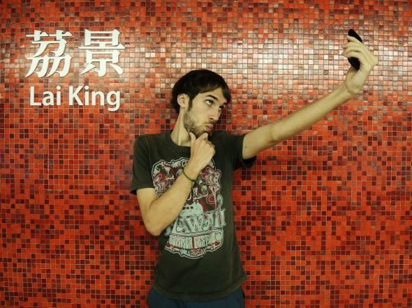 7. Lai King