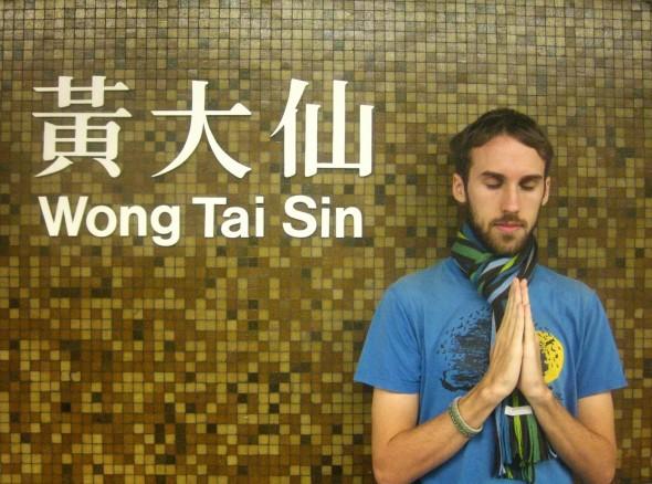 7. Wong Tai Sin