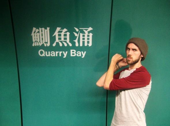 9. Quarry Bay
