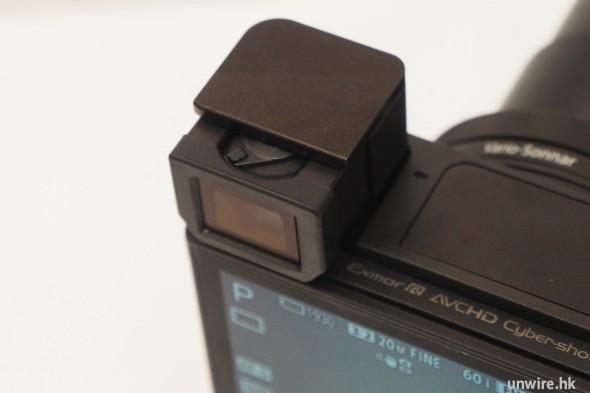 P5200444