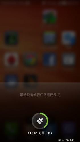 Screenshot_2014-05-02-02-41-34
