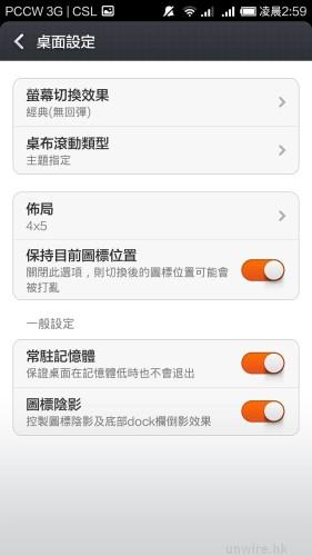 Screenshot_2014-05-02-02-59-43