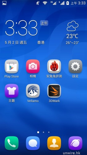 Screenshot_2014-05-02-03-33-09